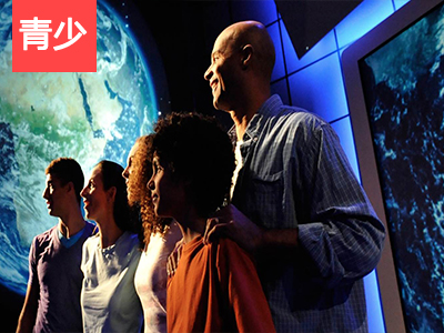 【外教精品课】Science and technology museums | 科学技术博物馆