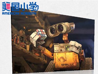 【美国小学动画演播室】Wall-E  机器人总动员