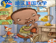 【哈沃美国小学精品绘本--中级Intermediate2】 Loose Tooth