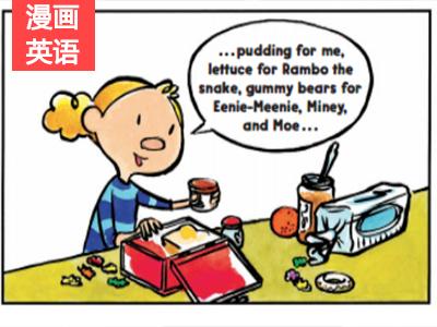 Camy老师漫画课| 绿色橡皮糖