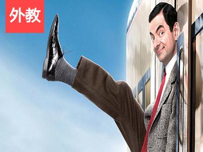 【外教精品课】Rowan Atkinson | 憨豆先生