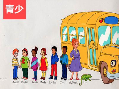 【外教精品课】The Magic School Bus | 英语绘本《神奇校车》