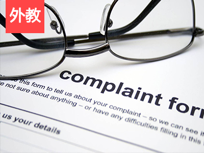 【外教精品课】Ways to complain | 如何去抱怨