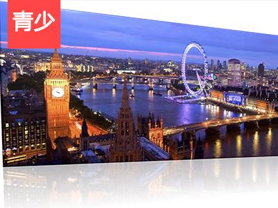 【外教精品课】London   我是小旅行家系列:伦敦篇