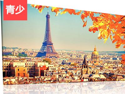 【外教精品课】Paris   我是小旅行家系列:巴黎篇