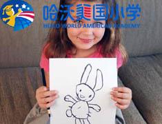 【哈沃美国小学精品绘本--初级Beginner1】I Draw a Bunny