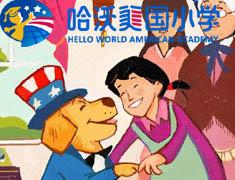 【哈沃美国小学精品绘本--高级Advanced1】Sam's Fourth of July