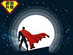 【超级外教】商务英语~银行账户类别