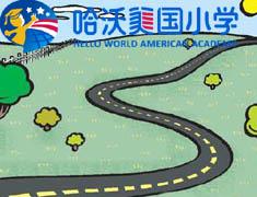 【哈沃美国小学精品绘本--中级Intermediate1】Many Roads