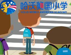 【哈沃美国小学精品绘本--中级Intermediate2】Laws For Kids