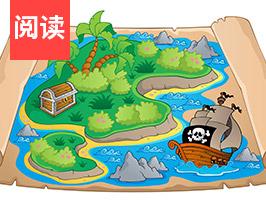 【超级爱冒险】黑暗料理海盗派