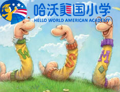 【哈沃美国小学精品绘本--中级Intermediate2】The Fastest Worms in the World