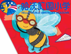 【哈沃美国小学精品绘本--中级2】My Life as a Bee