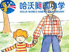 【哈沃美国小学精品绘本--初级2】Grandpa and Me