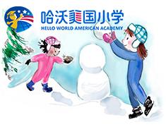 【哈沃美国小学精品绘本--中级】Hello, Winter!