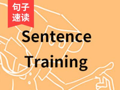长句速读训练 基础:并列复合句