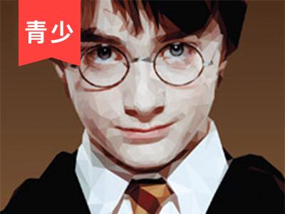 青少口语 | 《哈利•波特与混血王子》