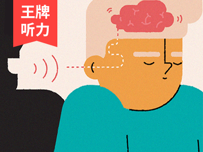 苏佩雯系列课:中级美语听力