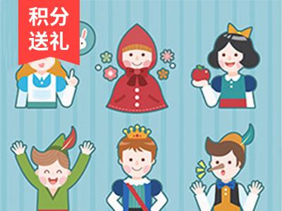 冰雪女王——魔镜魔镜【我的第三个图书馆】