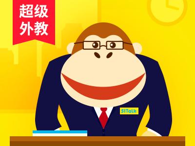 【超级外教】商务英语-商务招待会注意事项
