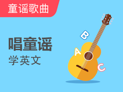 唱童谣学英文|the month song