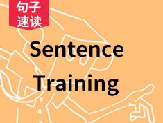 英语长句速读训练