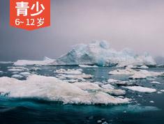 Greenland | 北极寒风中的绿地——格陵兰