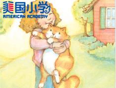 【精品绘本阅读课--高级】The Missing Cat  :小猫不见了