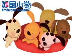 【美国小学精品绘本--初级Beginner】Five Little Puppies   五只小狗狗
