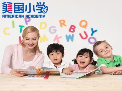 美国小学语音大通关--入门级Pre-K  第九课