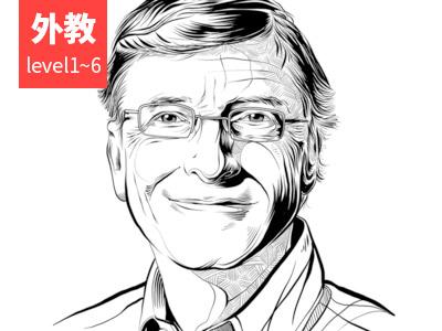 【外教精品课】Bill Gates' speech at Harvard | 比尔盖茨在哈弗学校的演讲